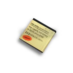 sony-ericsson-ep500-x8-u5-gold-battery-13900-p.jpg