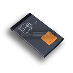 genuine-nokia-bl-4u-battery-13910-p.jpg