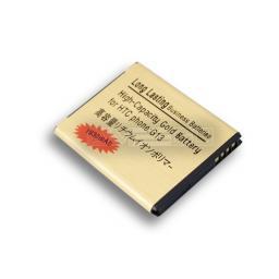 htc-hd7-hd3-g13-a510e-battery-13897-p.jpg