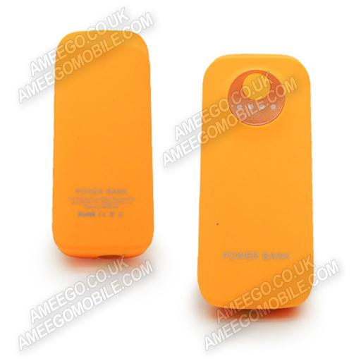 Universal Power Bank 5600mAh - 7 Colours