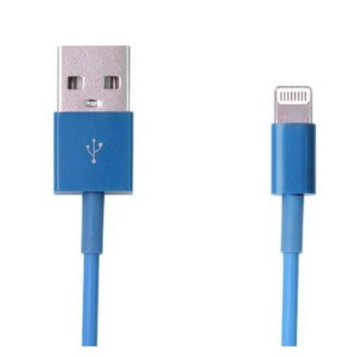 iphone-lightning-cables-1-2-3-metres-[2]-22996-p.jpg