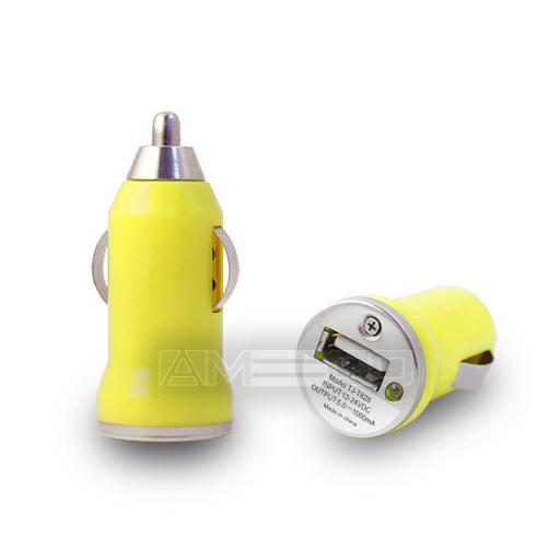 USB Car Charger Mini Shape - 12 Colour Choices