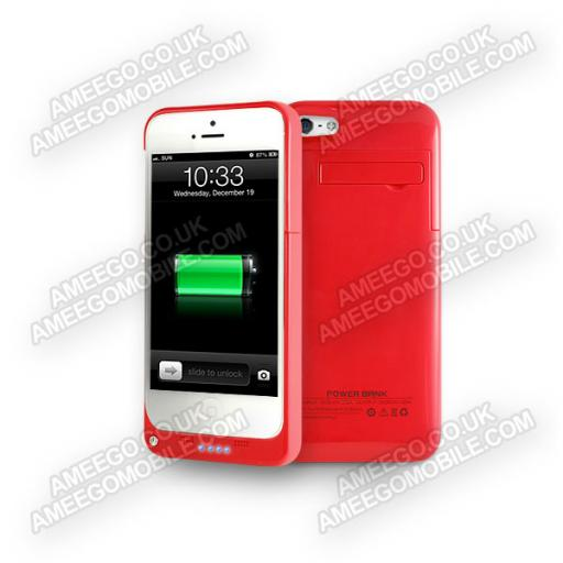 2200mAh iPhone 5S Coloured Power Bank - 8 Colours