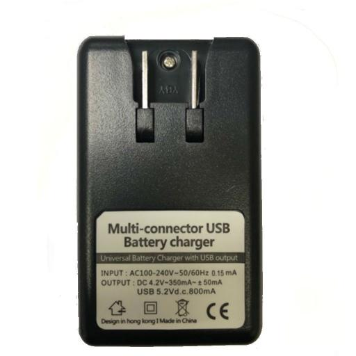 lcd-universal-battery-charger-22884-p.jpg